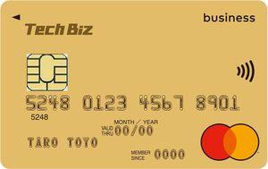 テックビズゴールドカード